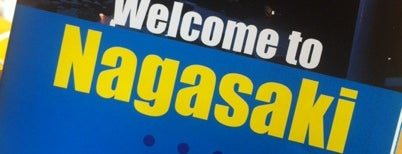 Nagasaki International Hostel AKARI is one of 九州安宿 / Hostels and Guest Houses in Kyushu Area.