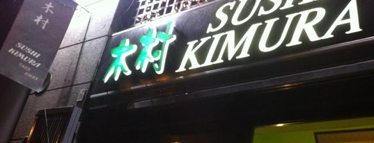Sushi Kimura is one of Restaurantes Japoneses Barcelona.