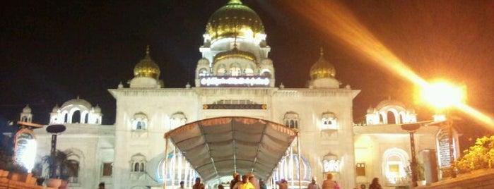 Bangla Sahib Gurudwara   बंगला साहिब गुरुद्वारा is one of Top 10 favorites places in Delhi.