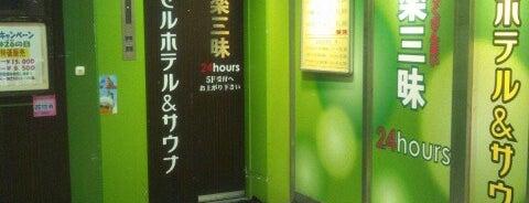 秘湯温泉サウナ&カプセル湯楽三昧 is one of Tokyo Onsen.