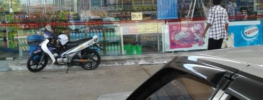 Esso Jalan Kapar is one of Petrol,Diesel & NGV Station.