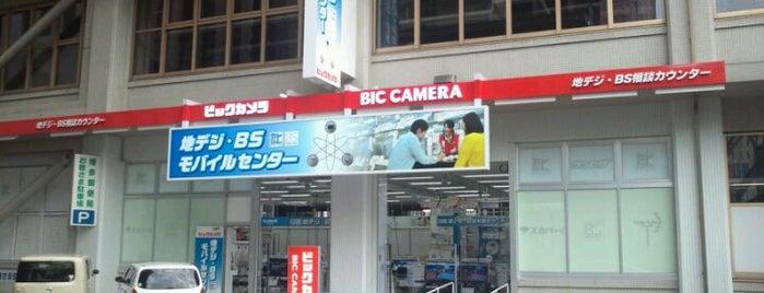 ビックカメラ地デジBSモバイルセンター is one of ビックカメラ BIC CAMERA.