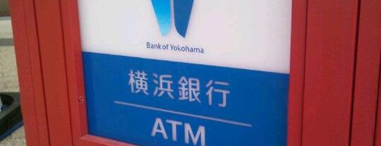 横浜銀行 フーディアム武蔵小杉出張所 is one of 武蔵小杉再開発地区.