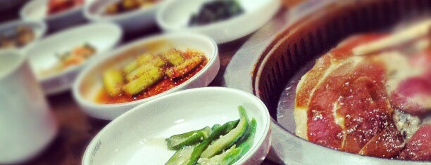 Seoul Korea BBQ Restaurant is one of Yummy delicious food/places to try :).