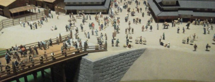 Edo-Tokyo Museum is one of Japan must-dos!.