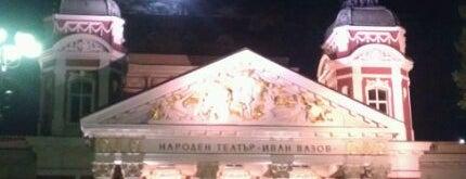Ivan Vazov National Theatre is one of Sofia.