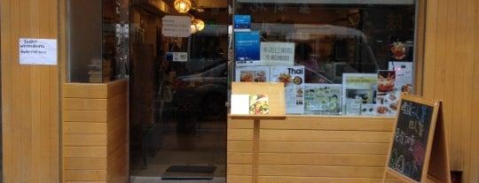 Chao Phraya is one of 人間製作「飲食男女」食肆。.