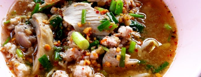 ป้าเตี้ย คลองสาม is one of Favorite Food.