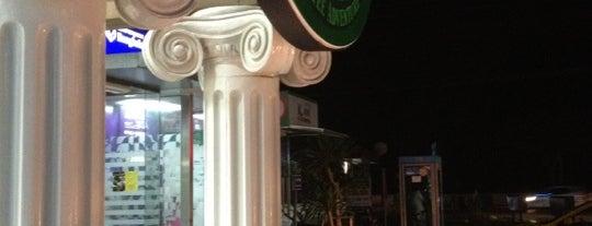 Cafe Amazon @PTT is one of Bkk - Lopburi Way.