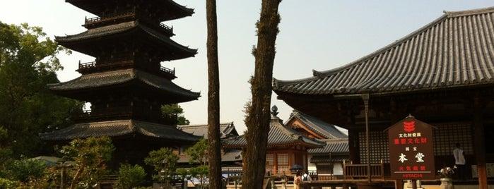七宝山 持宝院 本山寺 (第70番札所) is one of 四国八十八ヶ所霊場 88 temples in Shikoku.