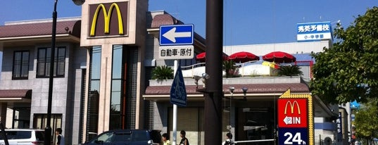 マクドナルド 瑞穂通店 is one of ノマドスポット in 名古屋.