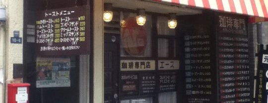 Coffee Shop Ace is one of 行ってみたいカフェ.