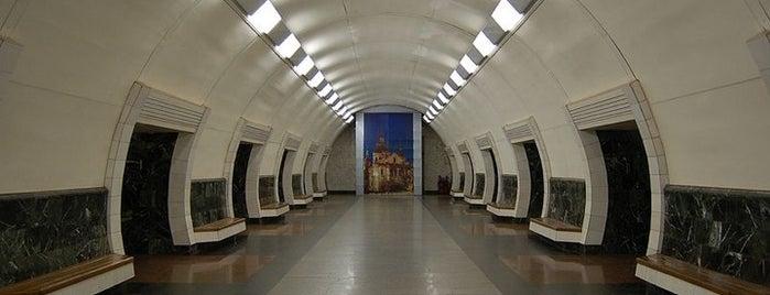 Станція «Дорогожичі» is one of Київський метрополітен.