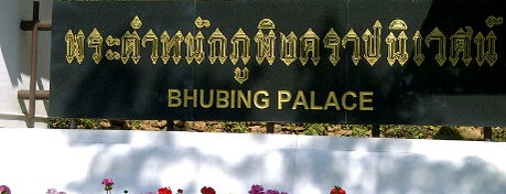 Bhubing Palace is one of Guide to the best spots Chiang Mai|เที่ยวเชียงใหม่.