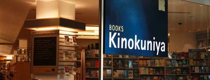 Kinokuniya Bookstore is one of Libraries and Bookshops.