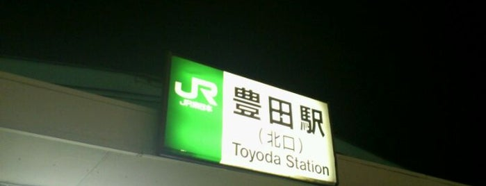 Toyoda Station is one of 喫煙所.