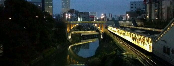 "JR Ochanomizu Station is one of ""JR"" Stations Confusing."