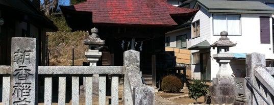 朝香稲荷神社 is one of Shinto shrine in Morioka.