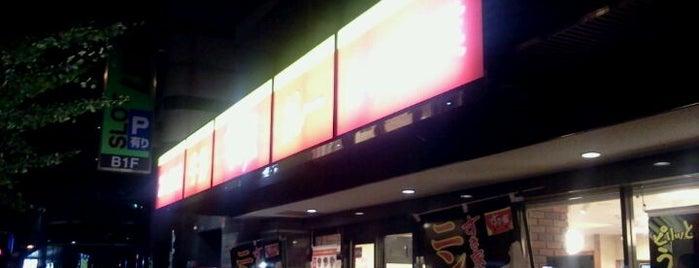 すき家 横浜アリーナ前店 is one of 新横浜マップ.