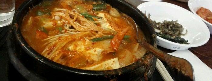 Korea House is one of food.
