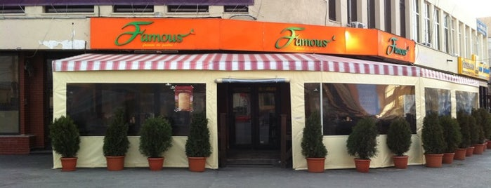 Famous is one of Grab a Quick Snack.