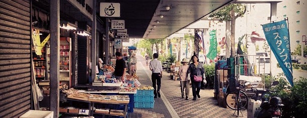 Horikawa Shopping Street is one of Mall in Kyoto.