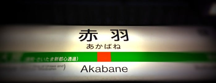 Akabane Station is one of 埼京線.