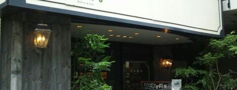nemo Bakery & Cafe is one of The 15 Best Cozy Places in Tokyo.