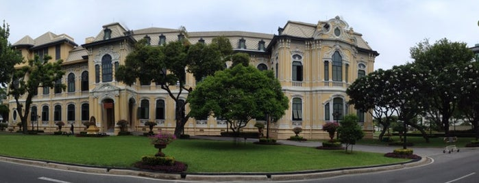 The Bank of Thailand Museum is one of Around Bangkok | ตะลอนทัวร์รอบกรุงฯ.