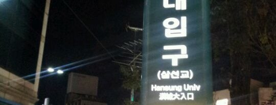 Hansung Univ. Stn. is one of Subway Stations in Seoul(line1~4 & DX).