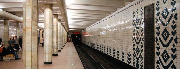 Станція «Святошин» is one of Київський метрополітен.
