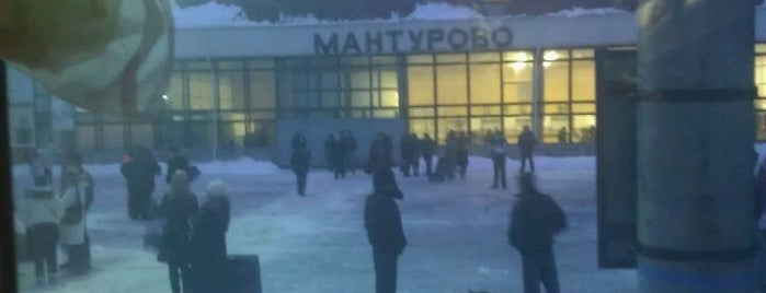 Ж/Д станция Мантурово is one of Транссибирская магистраль.