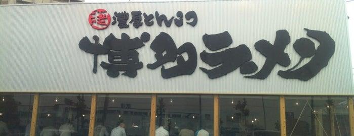 鶴亀堂 安城店 is one of ラーメン同好会・三河支部.