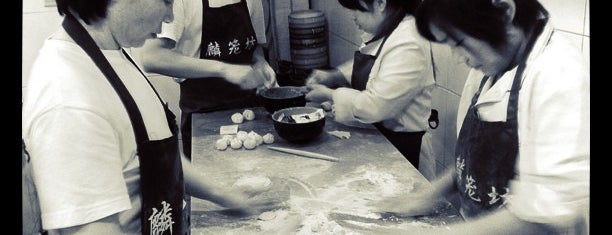 Lin Long Fang Dumpling is one of Shanghai.