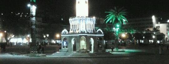 Konak Saat Kulesi is one of İzmir.