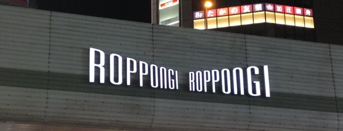 GASPANIC BAR is one of Spielplatz.