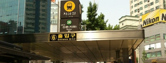 Sinchon Stn. is one of Subway Stations in Seoul(line1~4 & DX).