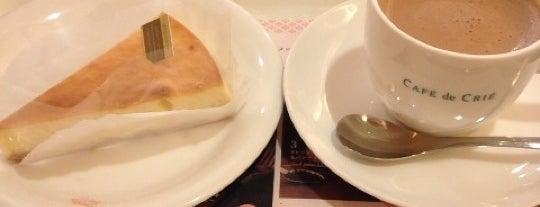 CAFÉ de CRIÉ 大津町店 is one of ノマドスポット in 名古屋.