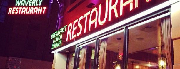 Waverly Restaurant is one of NYC 24h restaurants.