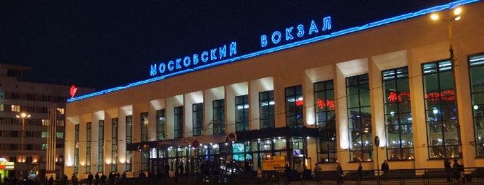 Moskovsky Railway Station is one of Транссибирская магистраль.
