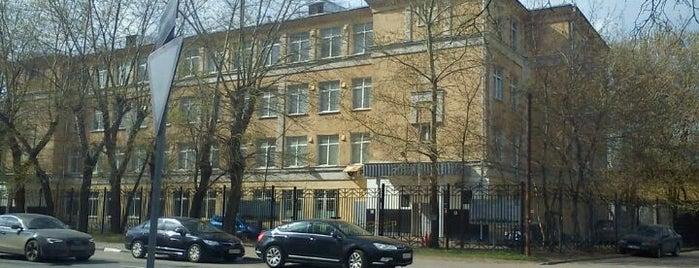 Институт математики, информатики и естественных наук ГБОУ ВО МГПУ is one of Институт математики и информатики.