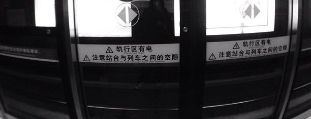 Xiaobei Metro Station is one of 廣州 Guangzhou - Metro Stations.
