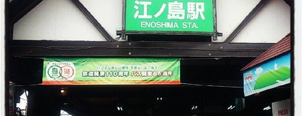着せ替えスズメ is one of 氣になる.