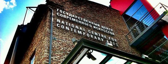 Государственный центр современного искусства (ГЦСИ) is one of Moskau.