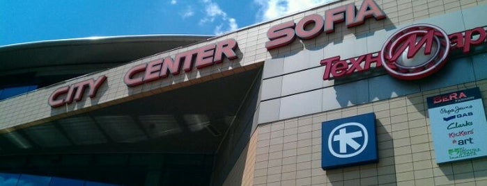 Park Center is one of Orte, die Mila gefallen.