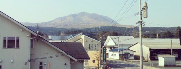 ASO BASE BACKPACKERS is one of 九州安宿 / Hostels and Guest Houses in Kyushu Area.