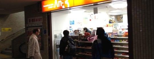 アンスリー くずは店 is one of VENUES of the FIRST store.