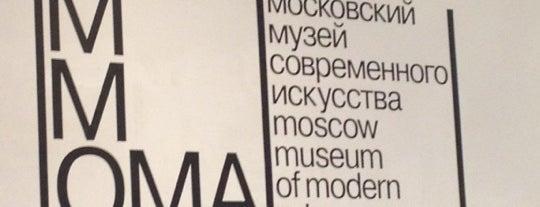 Московский музей современного искусства is one of Москва.