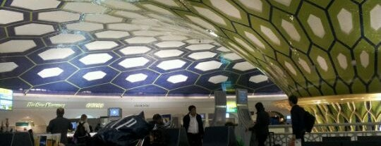 Abu Dhabi International Airport (AUH) is one of I Love Airports!.