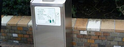 Smoking Area - Shinjuku Sta. West Exit is one of 新宿駅.